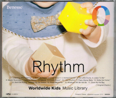 benesse_rhythm